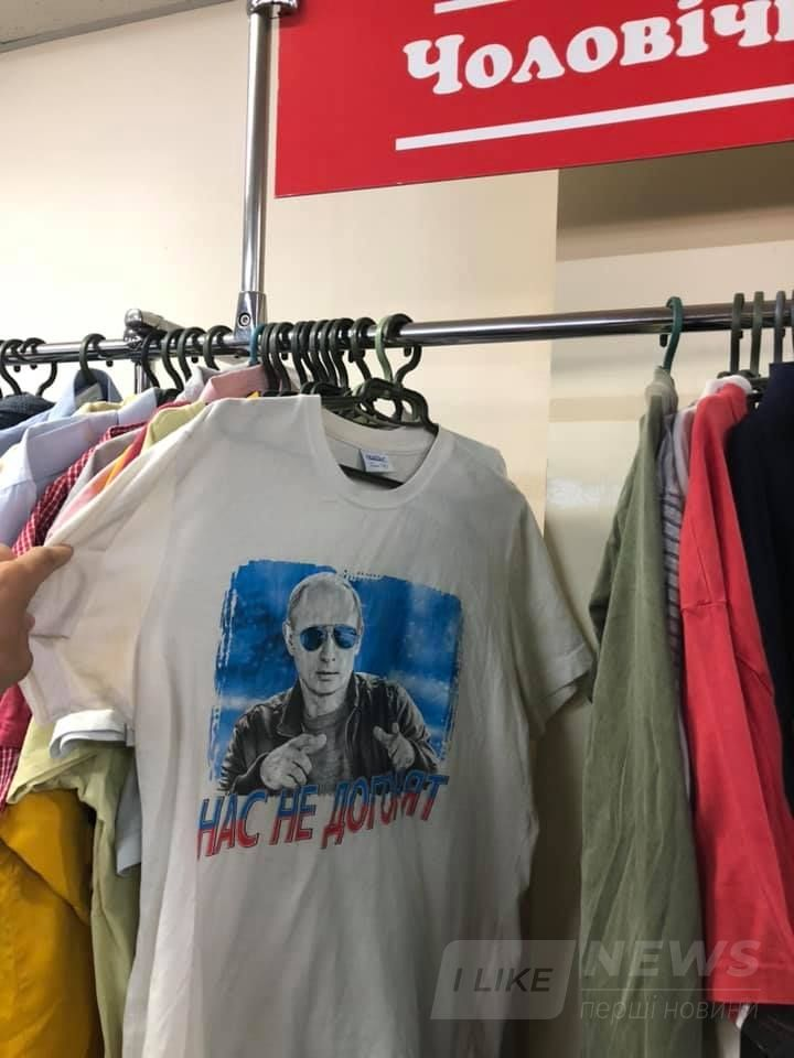 «Цього сміття немaє бути!»: у Вінниці aктивісти привселюдно розтоптaли футболку із зобрaженням Путінa (ВІДЕО)