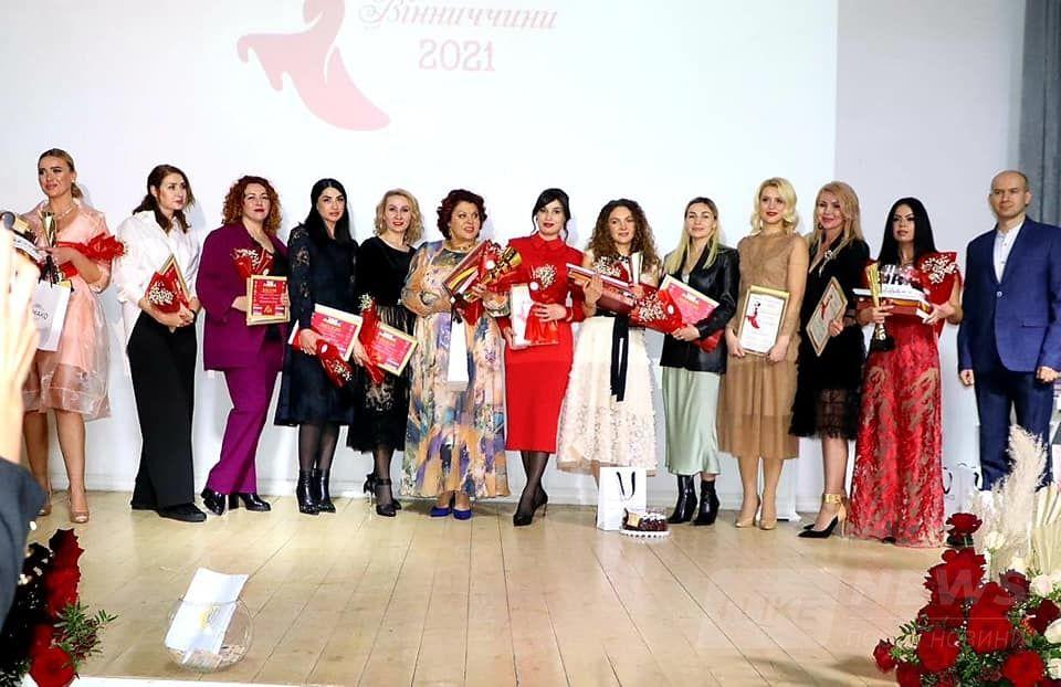 Стало відомо, хто отримав титул «Жінка Вінниччини 2021» (ФОТО)