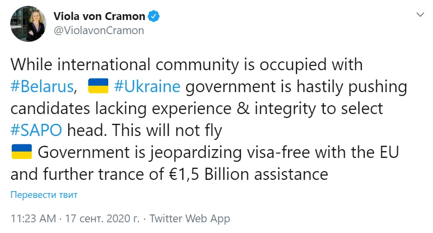 Віола фон Крамон в Twitter