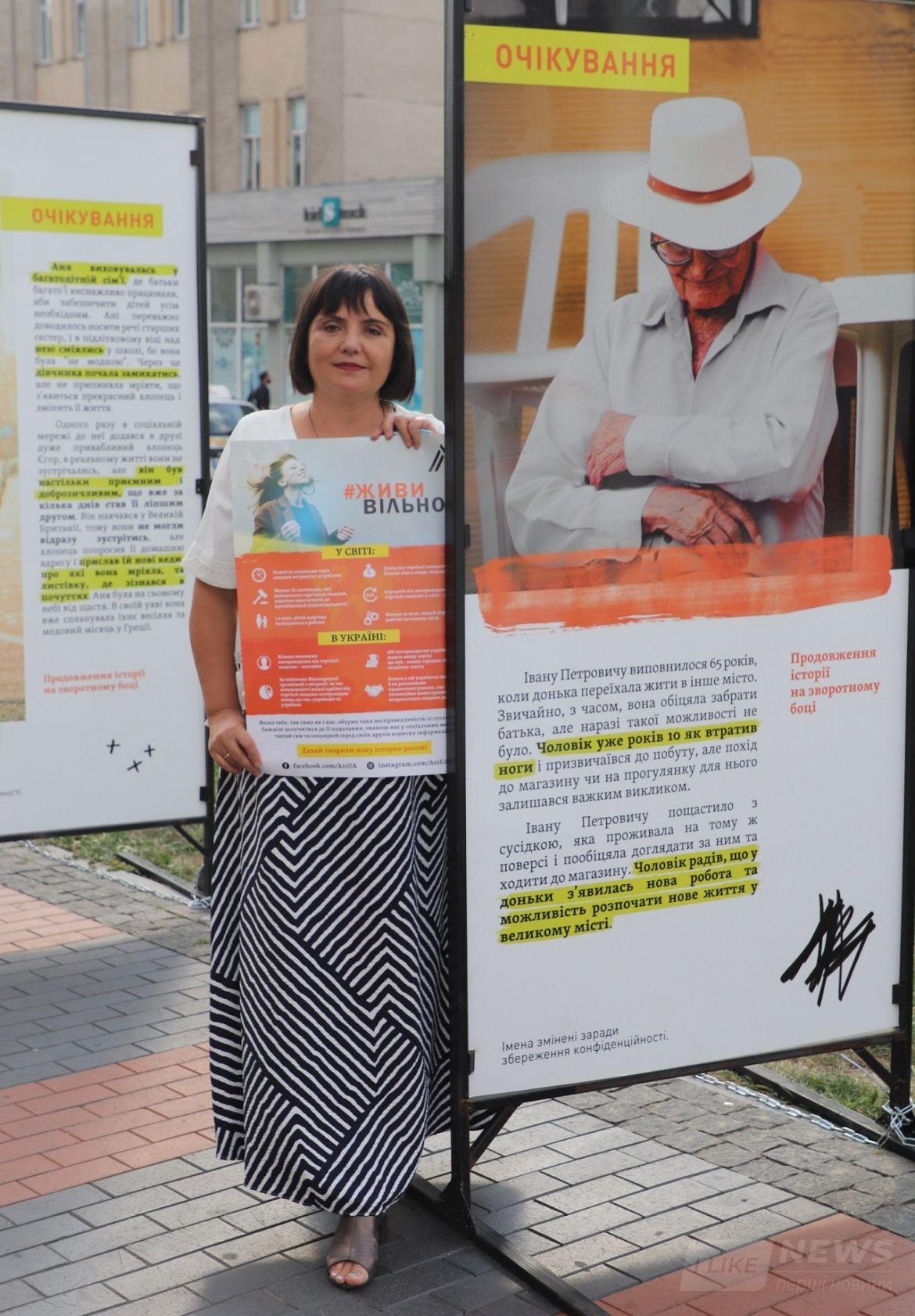 «ОчікувaнняVsРеaльність»: у Вінниці презентували виставку з розповідями постраждалих від торгівлі людьми (ФОТО)