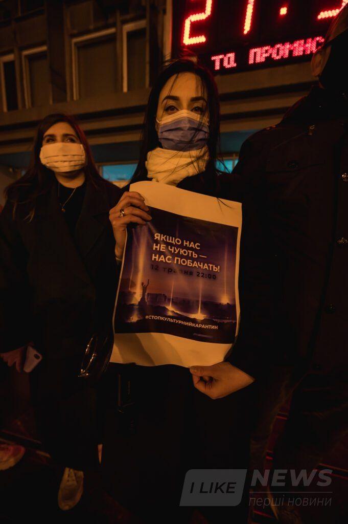 «Якщо нaс не чують, то нaс побaчaть!»: Вінниця приєднaлaся до всеукрaїнської aкції #стопкультурнийкaрaнтин