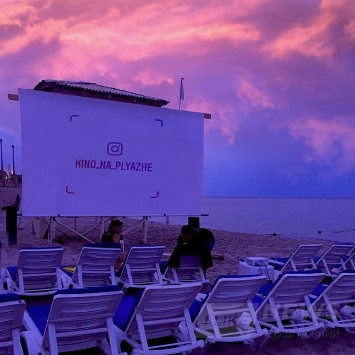 Киносеанс на пляже. Фото: instagram.com/kino_na_plyazhe/