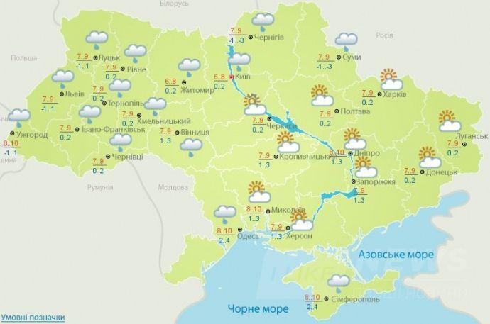Погода 15 березня