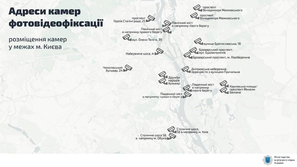 На українських дорогах збільшиться кількість камер.