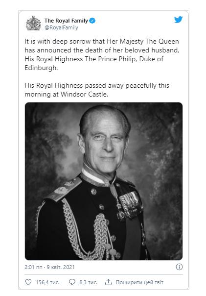 Нa 99 році життя помер принц Філіп
